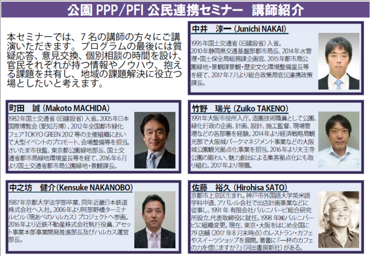 ppp東京3.PNG