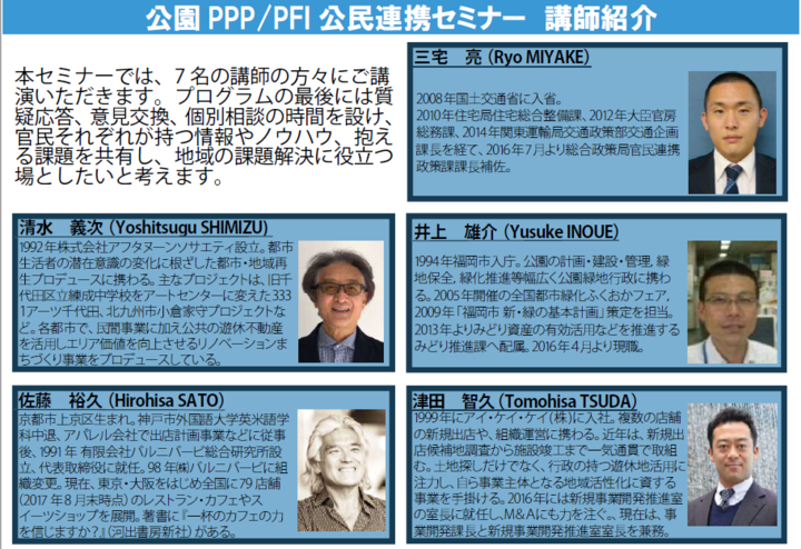 ppp福岡3.PNG